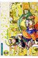 ナルト忍法帖 Narutoアンソロジー (19)