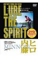 LURE THE SPIRIT1 ミノー
