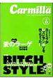 カーミラ 女の子×女の子のためのエロチックブック(6)
