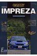 SUBARU IMPREZA CARBOYチューニングバイブルシリーズ