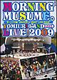 よみうりランド EAST LIVE 2009