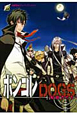 ボンゴレ DOGS-暗殺者たち- 超☆直感型 マフィアンアンソロジー
