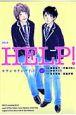 コミック・HELP! カウンセリングfile (2)