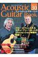アコースティック・ギター・ブック DVD付 T.エマニュエル&S.ベネットのジャムセッション映像を収録!! (30)