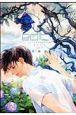 エディス4 長編集 School Love Anthology