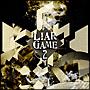 LIAR GAME2 ~シーズン2&劇場版