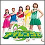 野中藍BEST ALBUM アイレンジャー(通常盤)