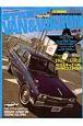 STREET VAN&WAGON 国産箱的荷室付旧型車雑誌(4)