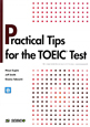 Practical Tips for the TOEIC Test ストラテジーで学ぶTOEICテスト