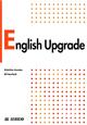 ベーシック・グラマーからリーディングへ English Upgrade
