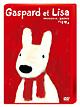 リサとガスパール 絵本DVD 「リサ」