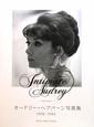 Intimate Audrey オードリー・ヘプバーン写真集 1956-1964