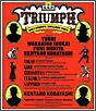 小林賢太郎プロデュース公演 KKP#6『TRIUMPH』