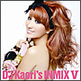 DJ KAORI'S INMIX V