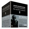 黒澤明監督作品 AKIRA KUROSAWA THE MASTERWORKS Blu-ray Disc Collection III