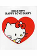 HELLO KITTY HAPPY LOVE DIARY