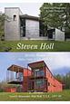 スティーヴン・ホール 世界現代住宅全集6 ストレット・ハウス アメリカ合衆国,テキサス州,ダ
