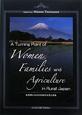転換期にある日本農村女性と家族 A Turning Point of Women,