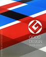 ジャパンデザイン 2009-2010 グッドデザインアワード・イヤーブック