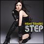 STEP(通常盤)