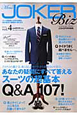 Men's JOKER BIZ (4)