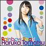 Rainbow Road(通常盤)