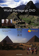 DVDで学ぶ世界遺産 World Heritage on DVD
