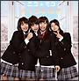 さくらなみき/だいぶつぶつぶつ(DVD付)