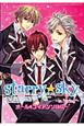 Starry★Sky in Spring オール4コマアンソロジー