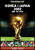 FIFA ワールドカップコレクション 韓国/日本 2002[T...