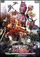 仮面ライダー×仮面ライダーW(ダブル)&ディケイド MOVIE大戦2010 コレクターズパック