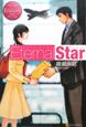 Eternal Star Chika&Yuki