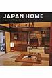 JAPAN HOME Inspirational Design Idea