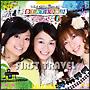 THE IDOLM@STER STATION!!! 温泉に行こう!!!(DVD付)