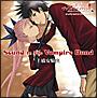 ダンス イン ザ ヴァンパイアバンド オリジナルサウンドトラック Sound In The Vampire Bund