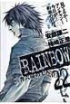 RAINBOW 二舎六房の七人 (22)