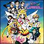 美少女戦士セーラームーン セーラースターズ MUSIC COLLECTION Vol.2