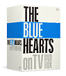 完全初回生産限定盤 THE BLUE HEARTS on TV DVD-BOX