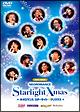 ライブビデオ ネオロマンス スターライト・クリスマス