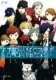 ペルソナ3ポータブル 公式ファンブック