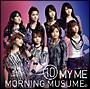 (10) MY ME(通常盤)