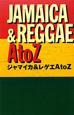 JAMAICA&REGGAE AtoZ<増補改訂版> 2010