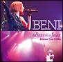 Bitter & Sweet Release Tour FINAL(DVD付)