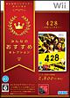「428~封鎖された渋谷で~」 みんなのおすすめセレクション
