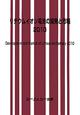 リチウムイオン電池の開発と市場 2010