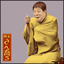 柳家さん喬5 「朝日名人会」ライブシリーズ60 「福禄寿」