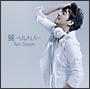 麗 ~ULALA~ (DVD付)