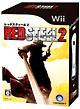 レッドスティール2 <Wiiモーションプラス同梱版>