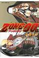 ZONE-00 (7)
