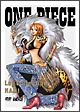ONE PIECE Log Collection NAMI